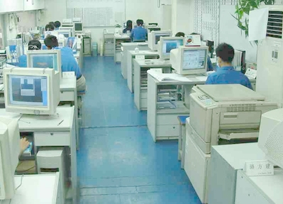 CAD Center